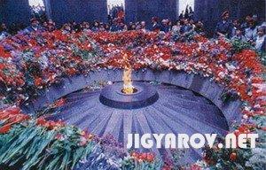 Памятники жертвам геноцида