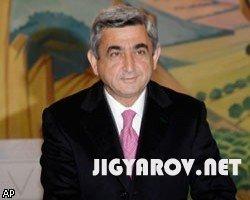 Президент Армении: Карабахский конфликт может быть решен