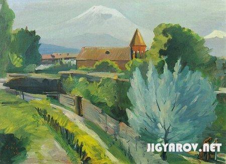 Martiros Saryan/Мартирос Сарьян
