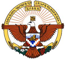 Государственные символы НКР