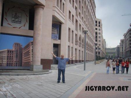 Моя Армения-фото