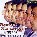 Araik Xachatryan i gr.Arcax