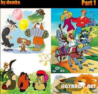 Сборник детских видеокараоке (by demko) - часть 1