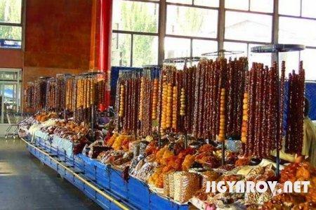 Дары Армении