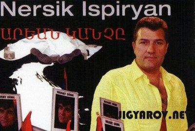 Nersik Ispiryan - Aryan kanche 2009