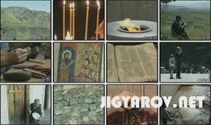 Армянские фильмы на форуме