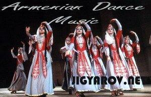 Armenian dance music/Армянские танцевальные мелодии