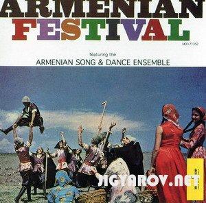 Armenian Festival featuring the Armenian song and dance Ensemble 1995