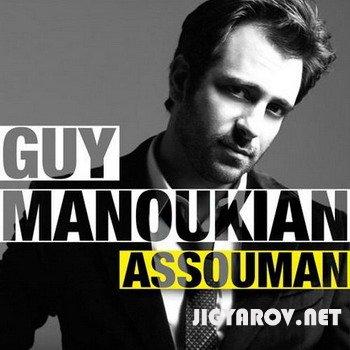Ги Манукян / Guy Manoukian - Assouman_2009