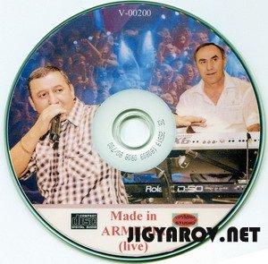 Вардан Урумян/Vardan Urumyan - Parir inc Het Siruns(2009)