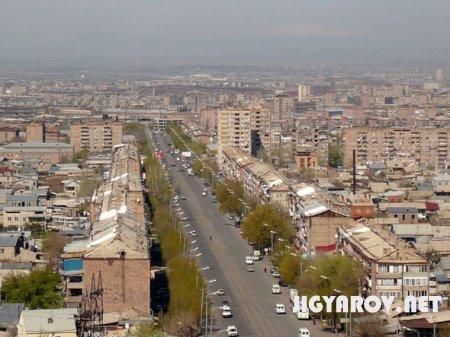 Erevan / Ереван - столица Армении