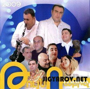 Альбом - Tuyn rabiz (2009)