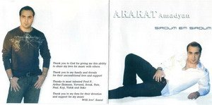 Ararat Amadyan/Арарат Амадян - Популярные песни