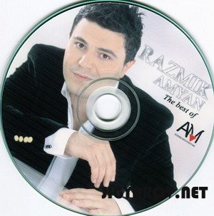 Razmik Amyan / Размик Амян - The Best Of... (2009)