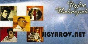 Yegiya Sanosyan / Егия Саносян - MP3 coleccion