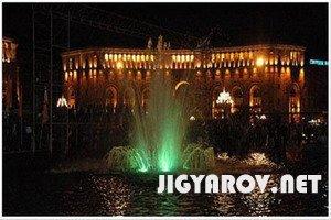 Новый мега альбом - Erevan 2009