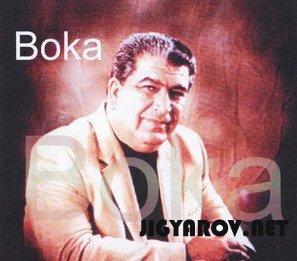 Boka /  Борис Давтян