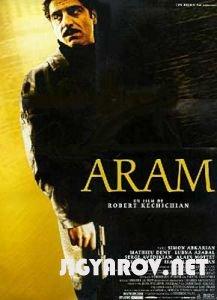 Aram / Арам