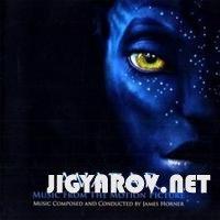 Avatar / Аватар: soundtracks