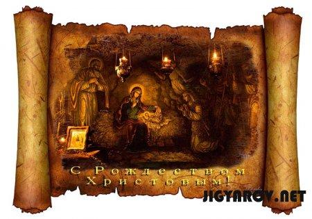 С Рождеством! Празднование Рождества в Армянской Церкви