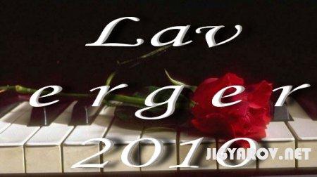 Lav yerger / Лав ергер - 2010