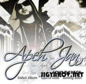 Apeh jan: Популярные песни