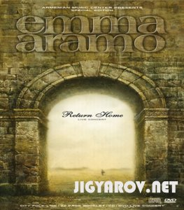 Aramo & Emma Petrosyan - Return home 2010