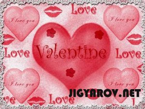 Валентинки - С наступающим праздником всех влюбленных