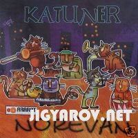 Katuner / Катунер - Red sun 2009; Norevan 2007