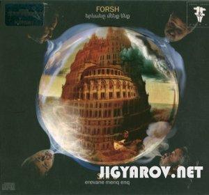 Forsh / Форш - Yerevane menq enq(2010)