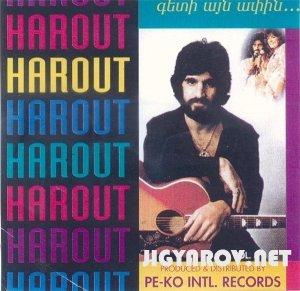 Harout Pamboukjian / Арут Памбукчян - Geti ayn apin