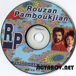 Rouzan & Harout Pamboukjian - Champanere Bingyoli