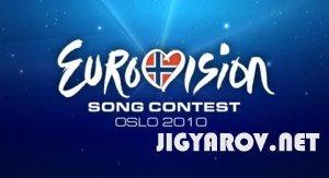 Eurovision 2010 - минусовки