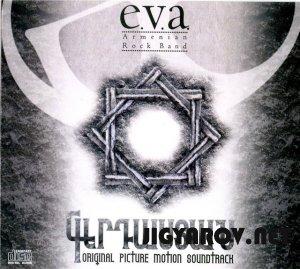 E.V.A. Armenian Rock Band - Gerdastan (Original Picture Motion Soundtrack) 2010