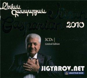 Jivan Gasparyan / Дживан Гаспарян  - 33 masterpieces 2010