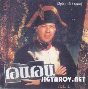 Tata Simonyan / Тата Симонян - Yerekon Ichav 2003