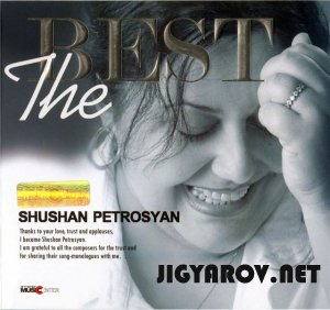 Shushan Petrosyan / Шушан Петросян - The Best 2007