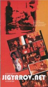 Arthur Meschian / Артур Месчян - Hit Collection  2001