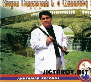 Yura Sarkisian / Юра Саркисян & Asparez  1998