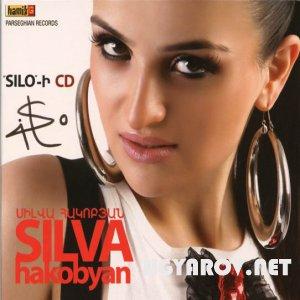 Silva Hakobyan / Сильва Акобян - Silo-i(2010)