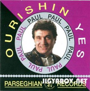 Пол Бахдадлян / Paul Baghdadlian - Ourishin yes(1992)