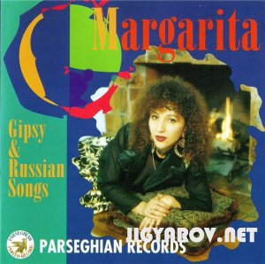 Margarita  Saian: Gipsy & Russian songs 1995