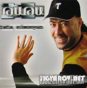 Tata Simonyan / Тата Симонян - Tevavor qaminer 2006
