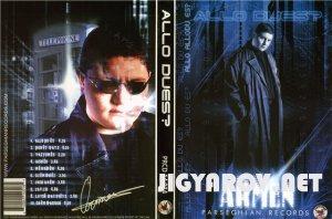 Armenchik / Арменчик - Allo, du es? 2001