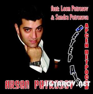 Arsen Petrosov / Арсен Петросов - Veter, duy(Ветер дуй)-2010