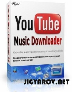 Как скачать с YouTube: YouTube music downloader 3.6.0.5 portable