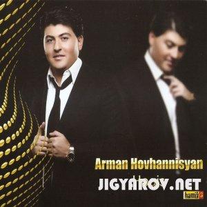 Arman Hovhannisyan / Арман Ованнисян - Hogis(2011)