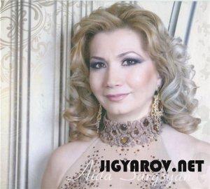 Aida Sargsyan / Аида Саркисян - Horinvats ser 2010
