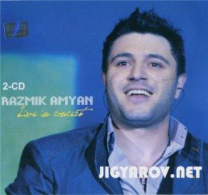Razmik Amyan / Размик Амян - Live in concert 2011