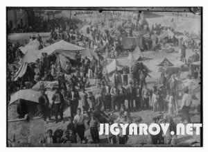 фотографии из архива Библиотеки Конгресса США, относящиеся к армянам и Армении 19-20 века